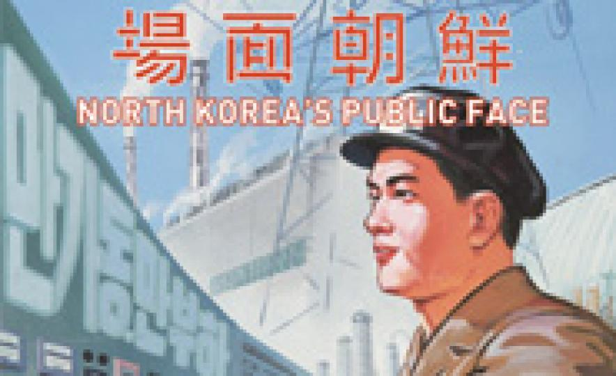 20180112_north_korea_public_face(185).jpg
