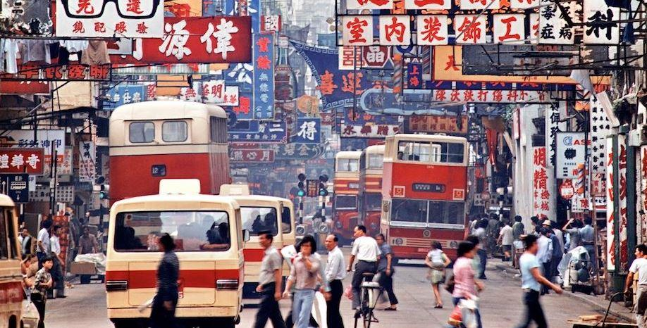 05091853-keith-macgregor-shanghai-street-1980_cover_920x927
